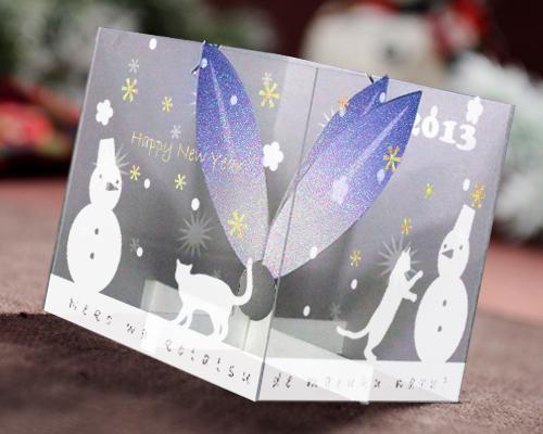 年賀カード プチ飾り(セルキューブタイプ) メイン画像
