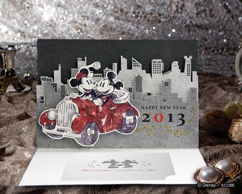 年賀カード ディズニーポップアップタイプ メイン画像