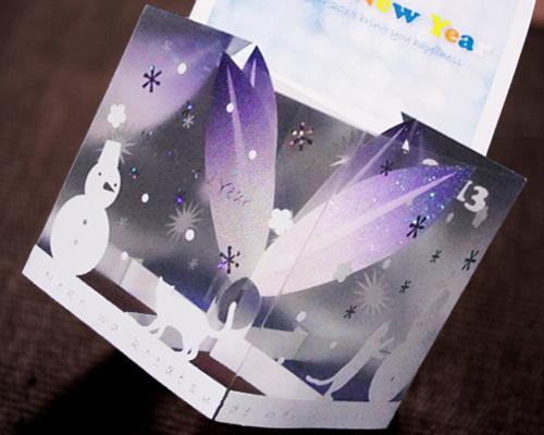 年賀カード プチ飾り(セルキューブタイプ) サポート画像1 (拡大)