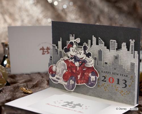年賀カード ディズニーポップアップタイプ サポート画像1 (拡大)