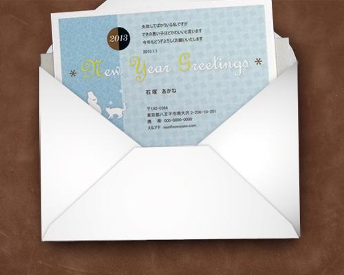 年賀カード プチ飾り(セルキューブタイプ) サポート画像2 (拡大)