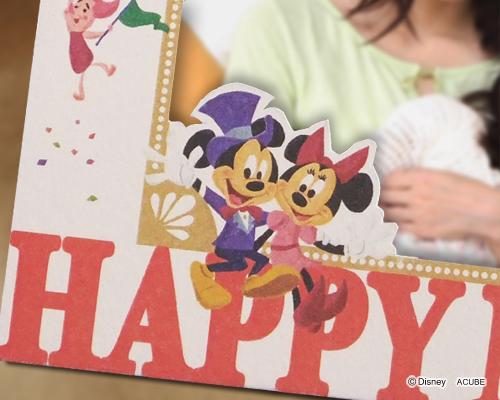 年賀カード ディズニーフォトスタンドタイプ サポート画像2 (拡大)