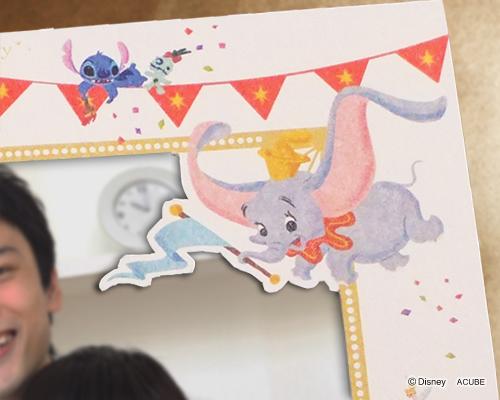 年賀カード ディズニーフォトスタンドタイプ サポート画像5 (拡大)