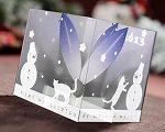 年賀カード プチ飾り(セルキューブタイプ)